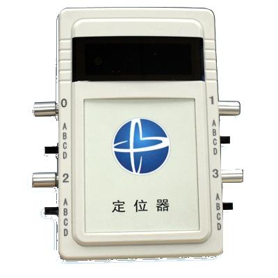 BWLF-5103型定位器